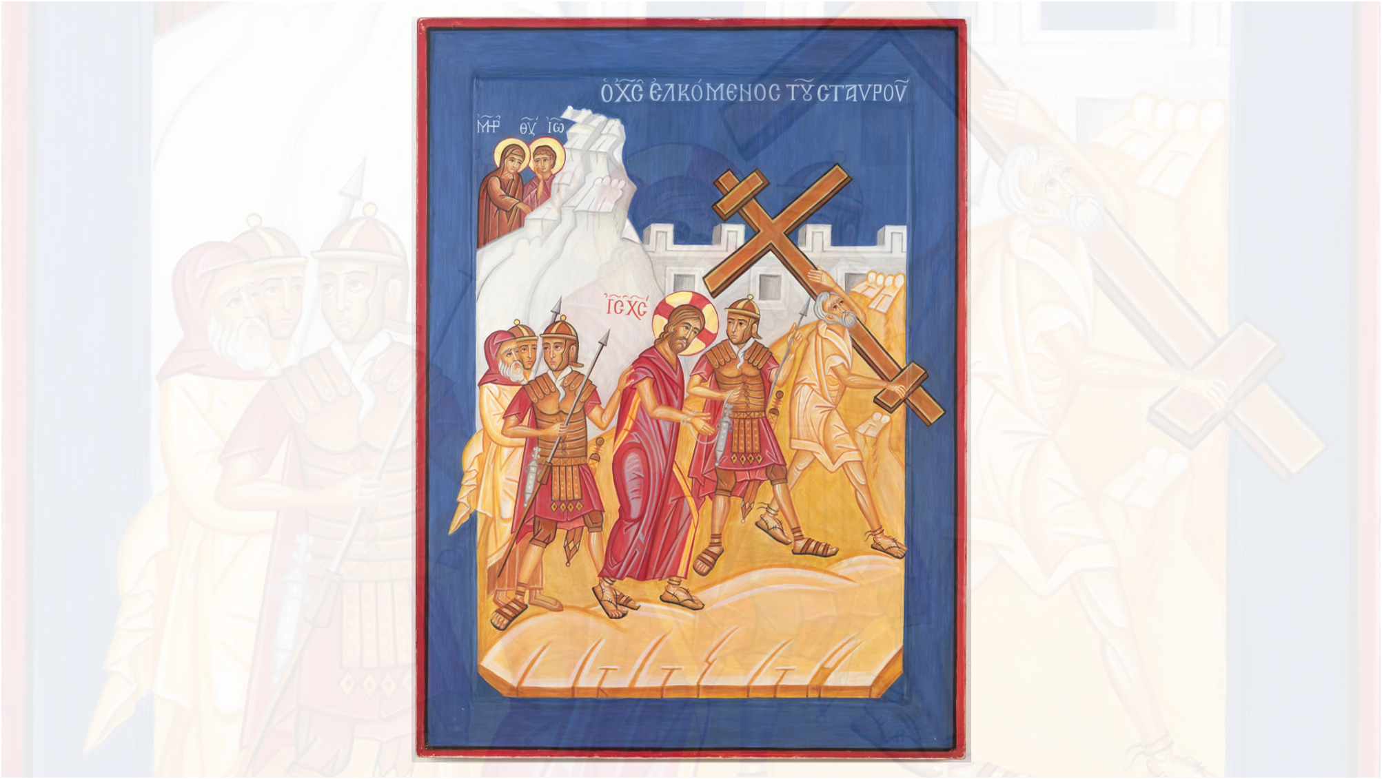 Carrying of the cross.png